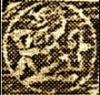 Longe, Francis (1726 - 1776) (Stamp 2)